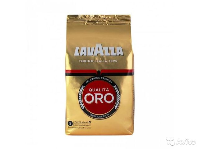 Самый лучший кофе в зернах: рейтинг, обзор брендов, отзывы
