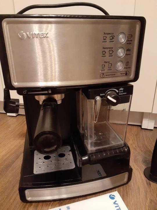 Как пользоваться кофемашиной витек