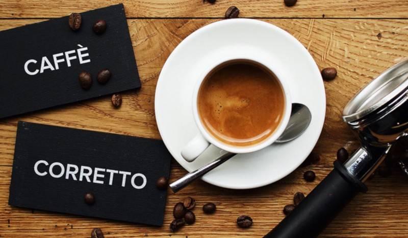 """Кофе """"коретто"""" — пошаговый рецепт с фото"""