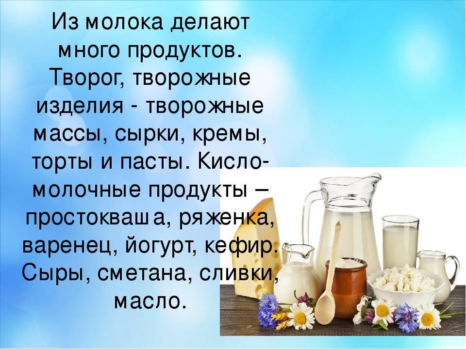 Кефир или простокваша: сходство и различия, какой напиток выбрать