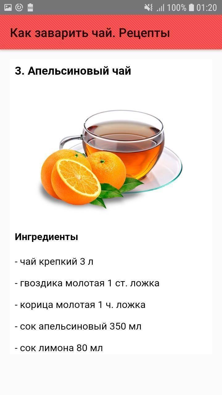 5 рецептов имбирного чая, который согреет в холодную погоду - лайфхакер