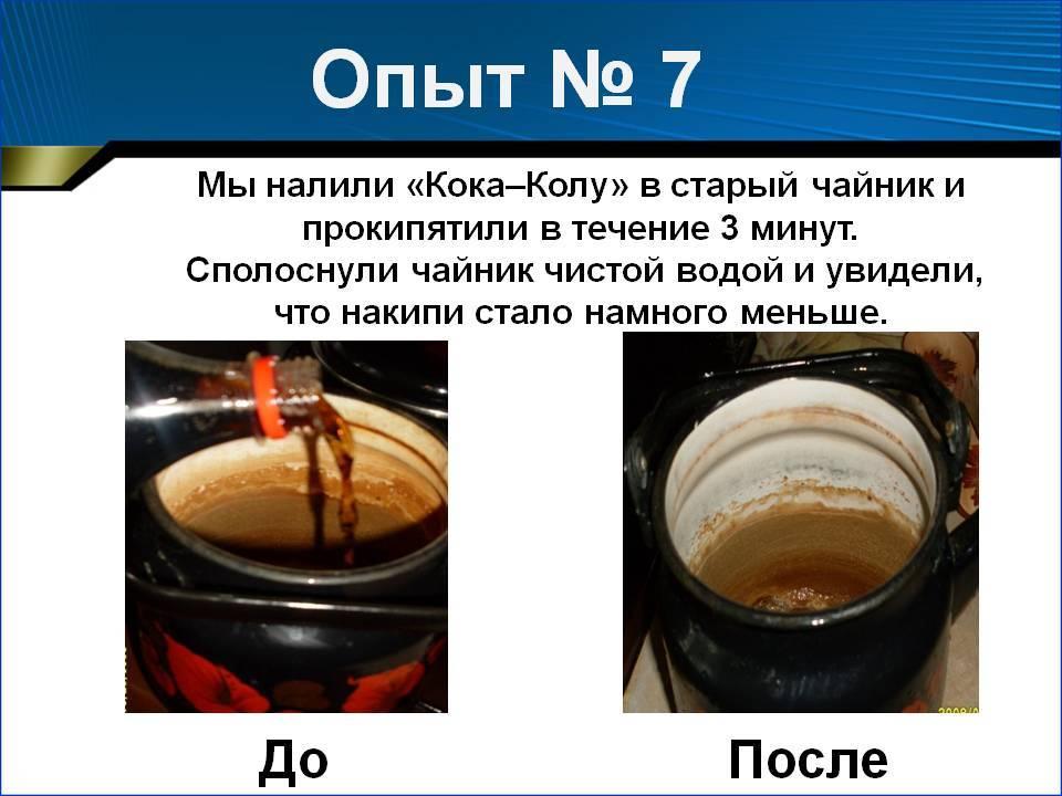 Кофеин: действие на организм, свойства и польза | food and health