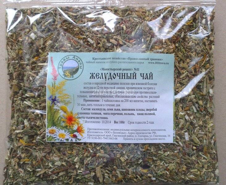 Монастырский чай от гастрита с повышенной кислотностью: состав и свойства