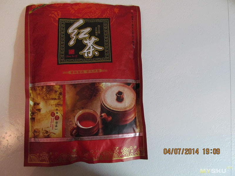 Исин хун ча (красный чай из исин) – свойства и заваривание