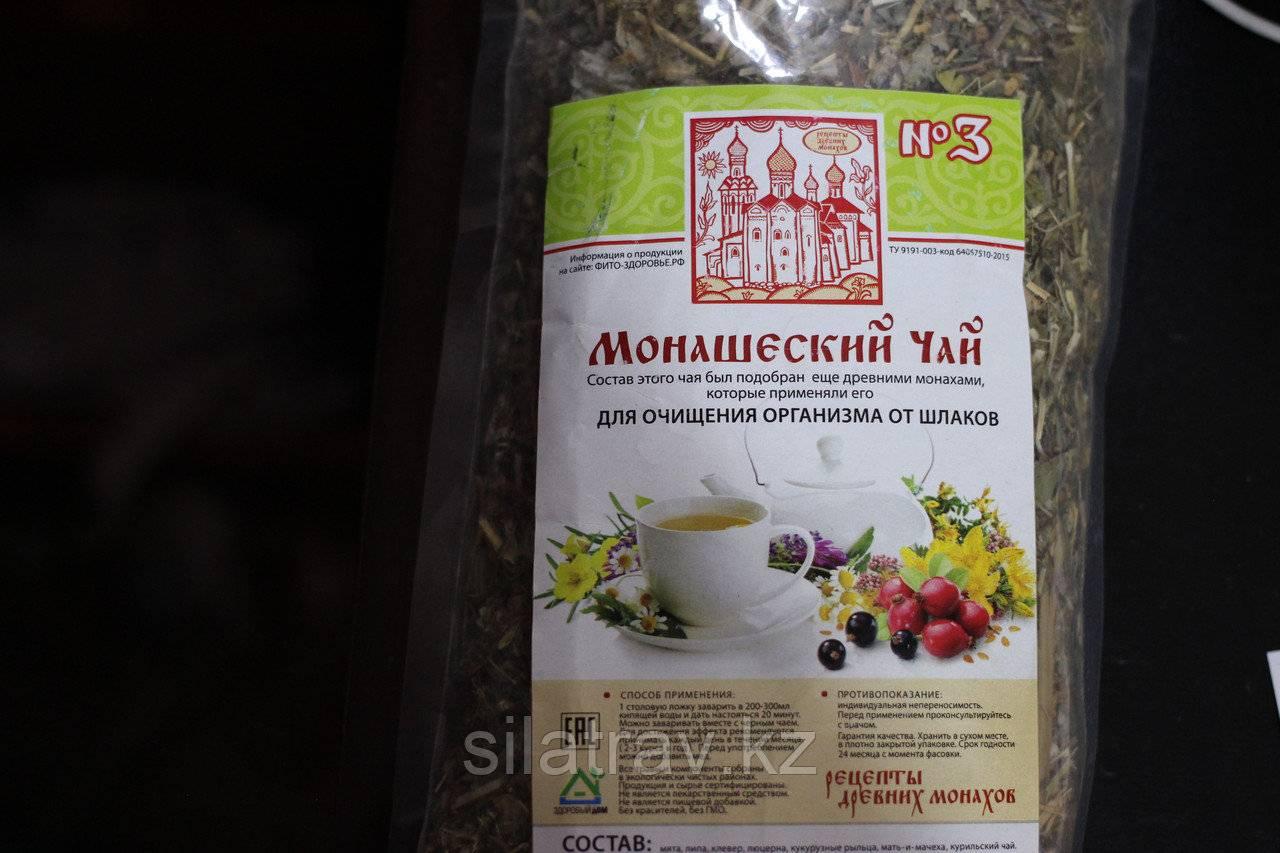 Очищающий чай для организма, травяные чаи для очищения кишечника от шлаков