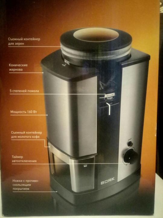 Как починить электрическую кофемолку