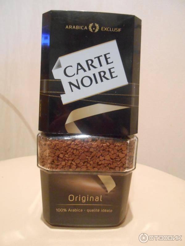 Кофе карт нуар: отзывы о растворимом напитке carte noire