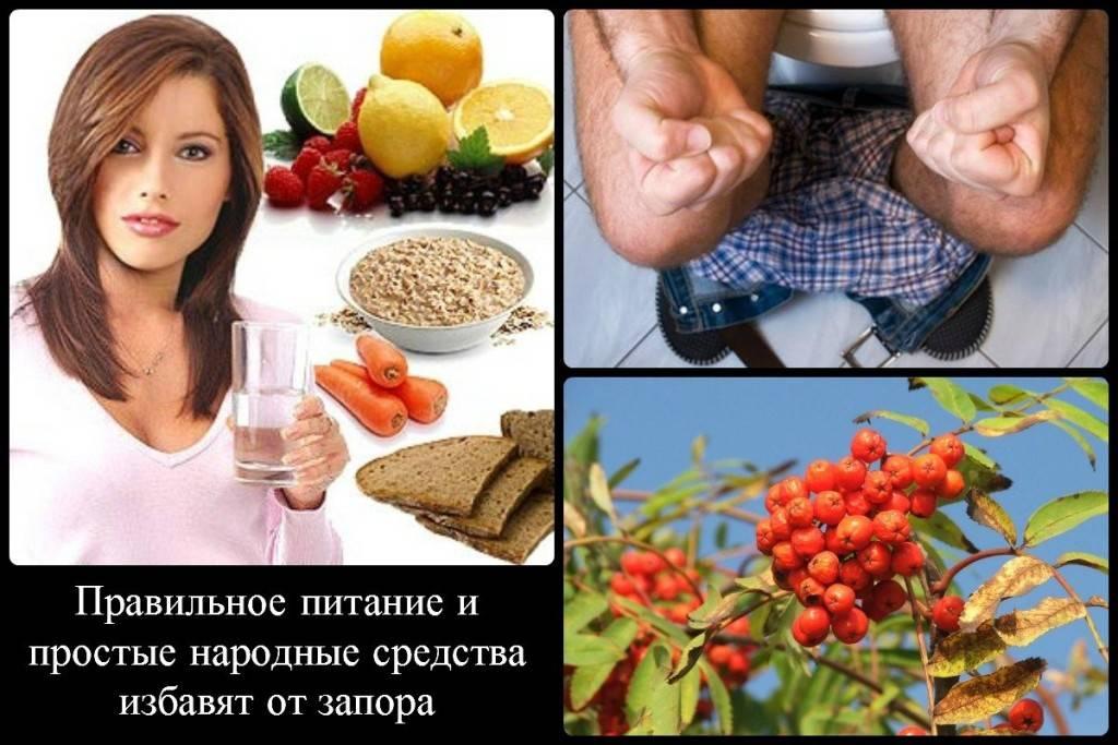 Кофе при запорах - можно ли пить, помогает ли от запора