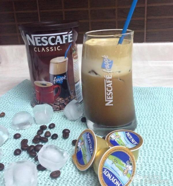 Кофе фраппе – греческая прохлада