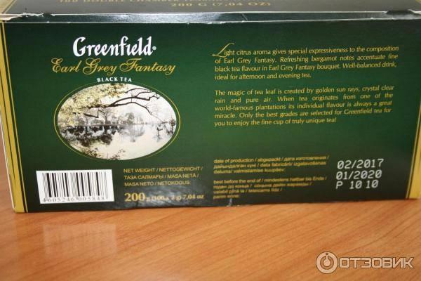 Продажа чай черный «earl grey» (граф грей) с ароматом бергамота вес 50 гр. | mlesna
