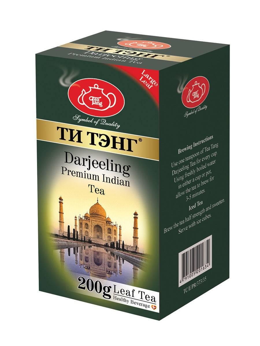 Индийский чай дарджилинг описание и свойства