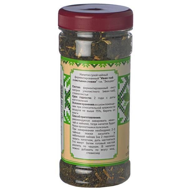 Стевия полезные свойства и противопоказания чудо травы