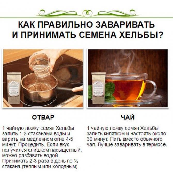 Египетский желтый чай хельба. как заваривать. полезные свойства