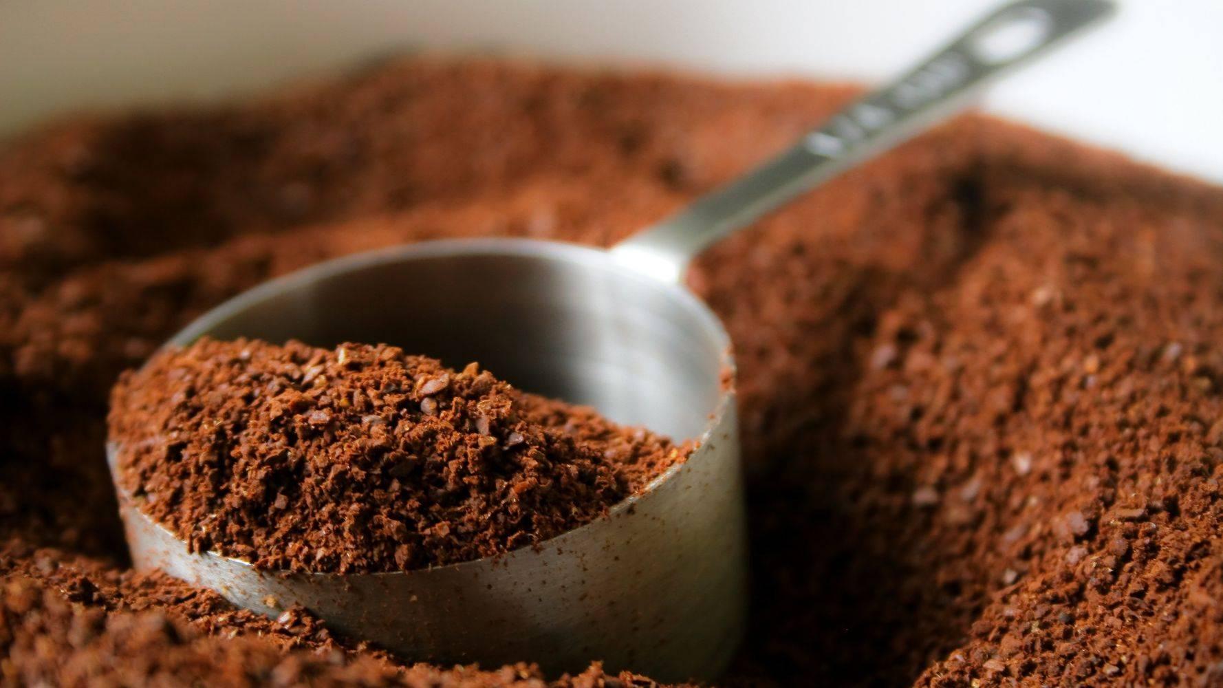 Есть ли у кофе срок годности?