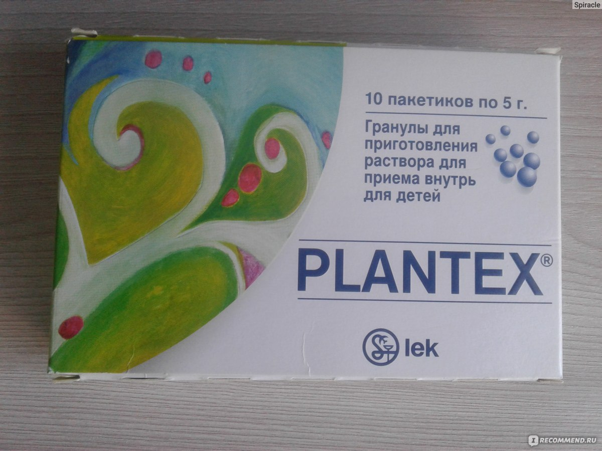 Чем полезен чай Плантекс для новорожденных (+противопоказания)