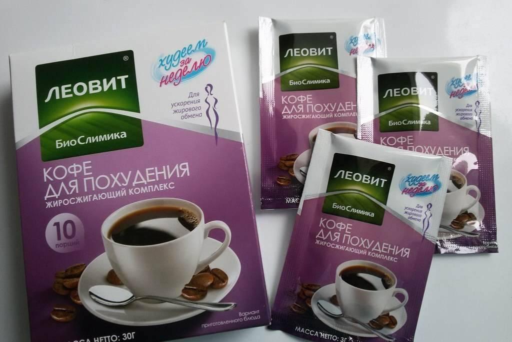 Как приготовить зеленый кофе в зернах для похудения в домашних условиях