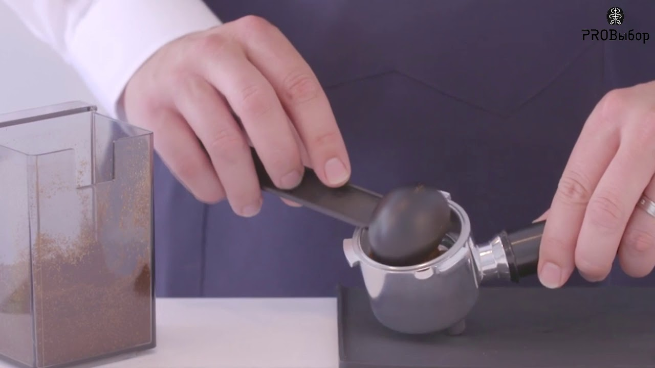 Как пользоваться кофеваркой