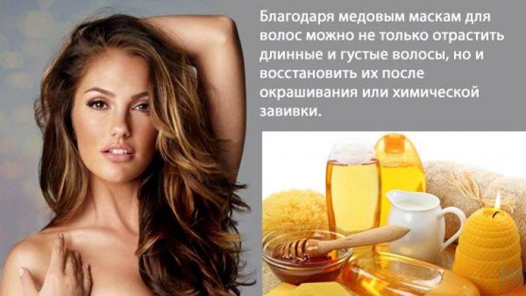 Кофе для волос: польза, 10 масок и рецептов в домашних условиях