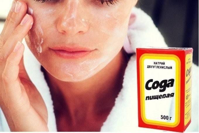 Удаление нежелательных волос содой и кофейной гущей на теле и на лице