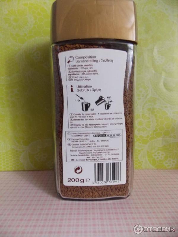 Какой кофе в зернах лучше: рейтинг самых вкусных марок, отзывы