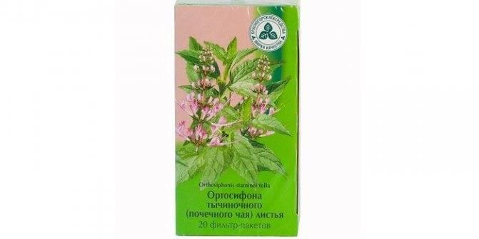Мочегонный чай от отеков: аптечные препараты, зеленый чай, травы-диуретики