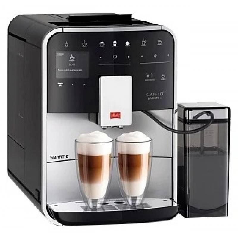 Рейтинг лучших автоматических кофемашин для дома 2021 года