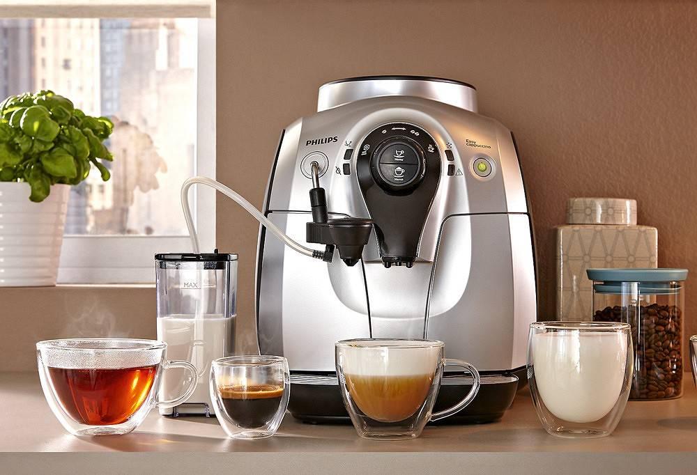 Кофемашина с капучинатором 2021: как выбрать кофемашину с капучинатором для приготовления капучино дома