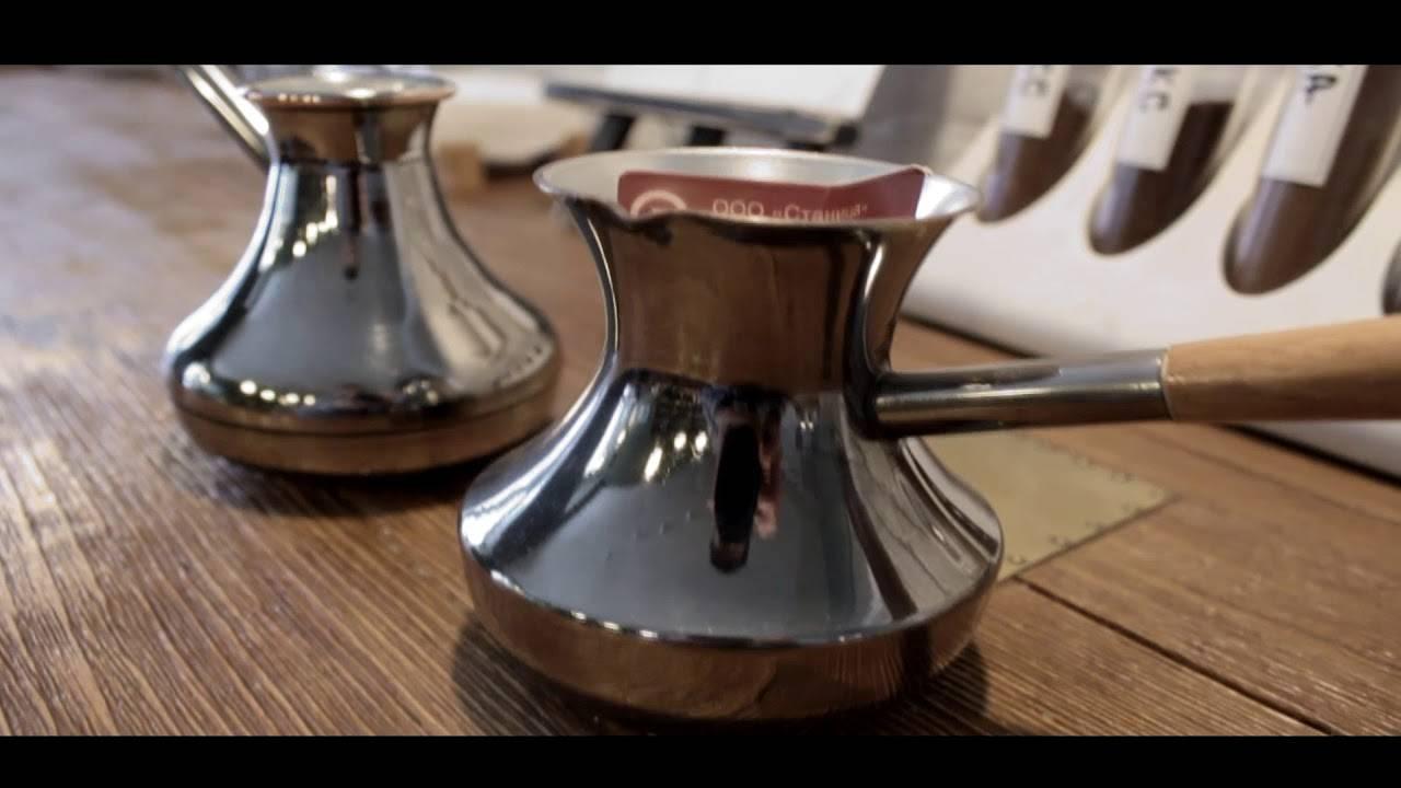 Как почистить медную турку в домашних условиях: от нагара и пригоревшего кофе внутри и снаружи