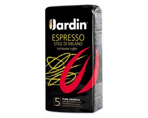 Кофе жардин: особенности и виды