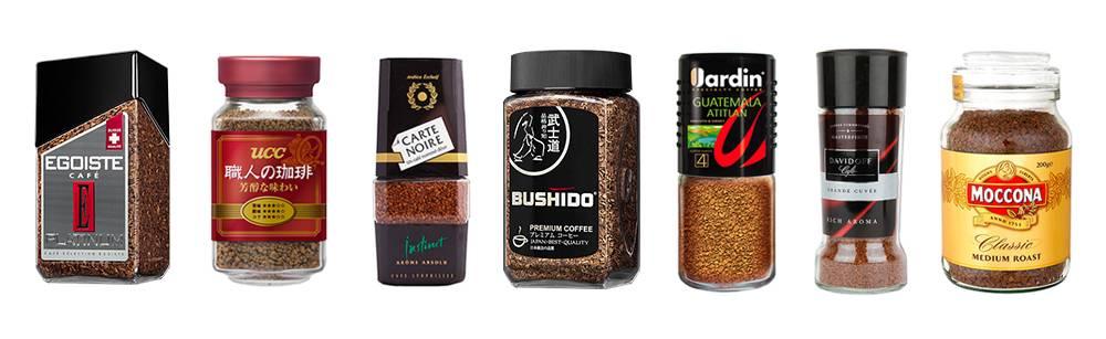 Зерна. порошок. гранулы. какой кофе лучше сохраняет свойства