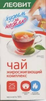 """Чай жиросжигающий комплекс леовит """"худеем за неделю"""" - отзывы на i-otzovik.ru"""