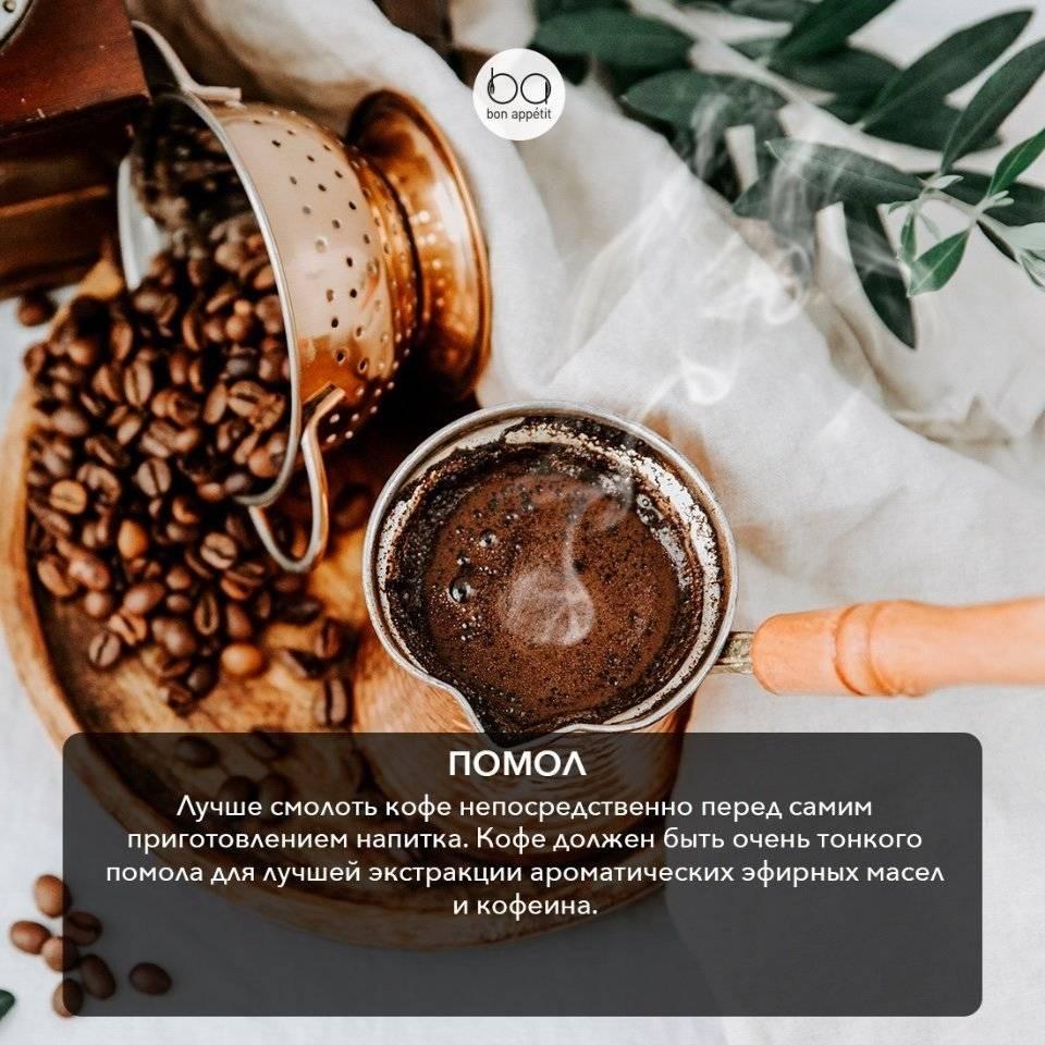 10 самых странных и необычных кофейных напитков
