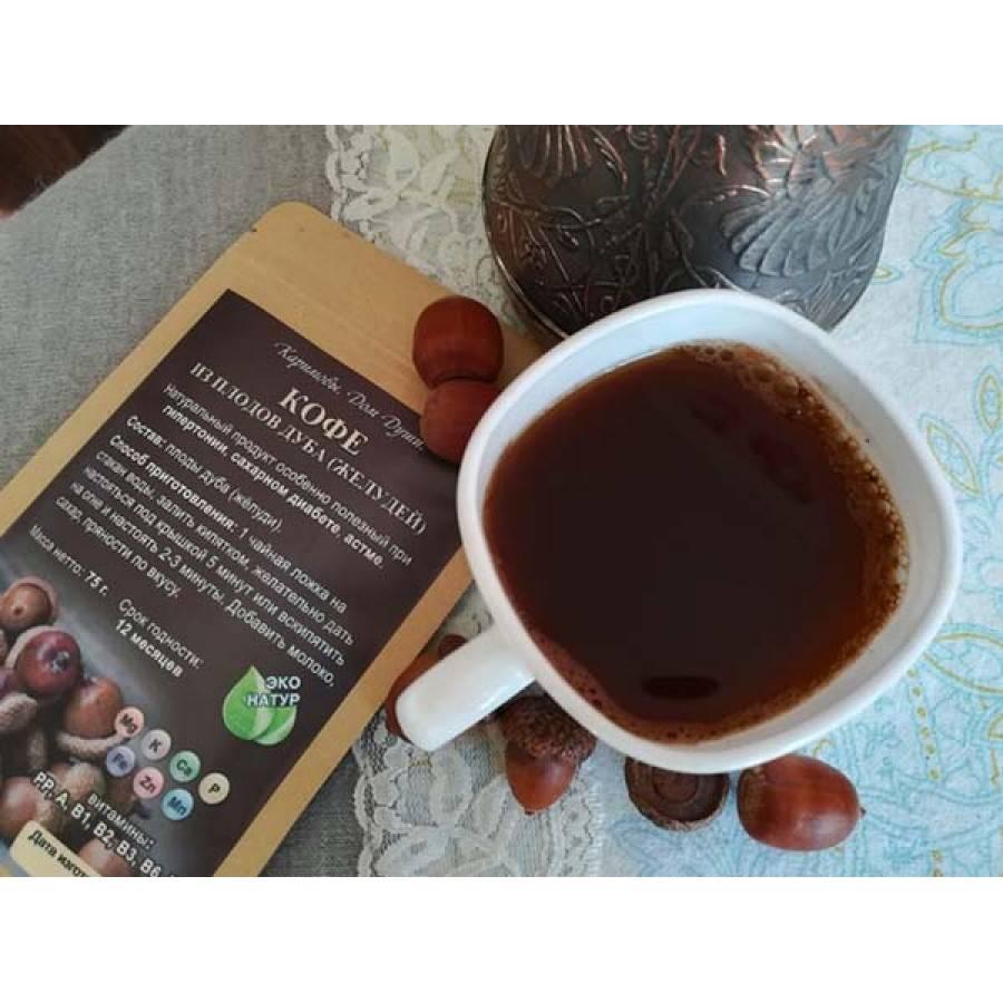 Кофе из желудей: польза и вред, как сделать, лучшие рецепты
