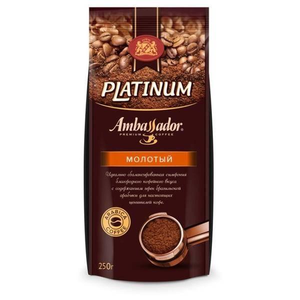 Отзывы о кофе ambassador platinum