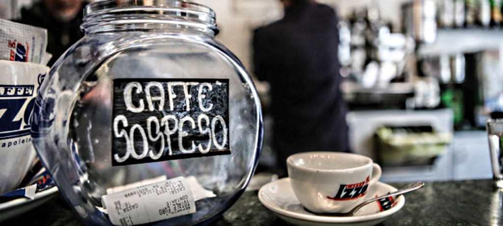 Кофе соспесо вики