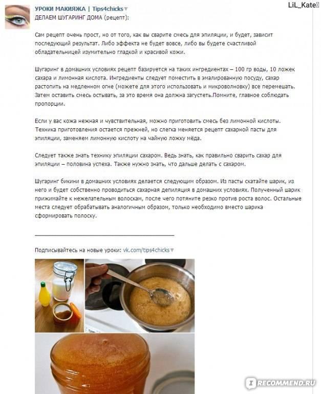 Кофе с перцем — польза и вред, применение для похудения, рецепты