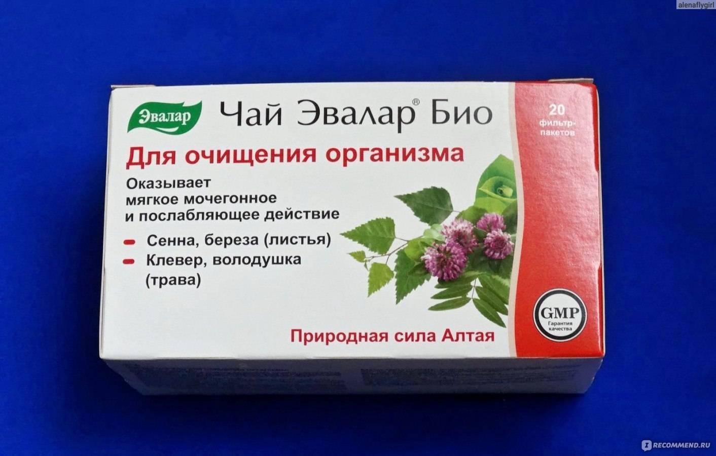 Травы для очищения организма: сборы, рецепты, отвары