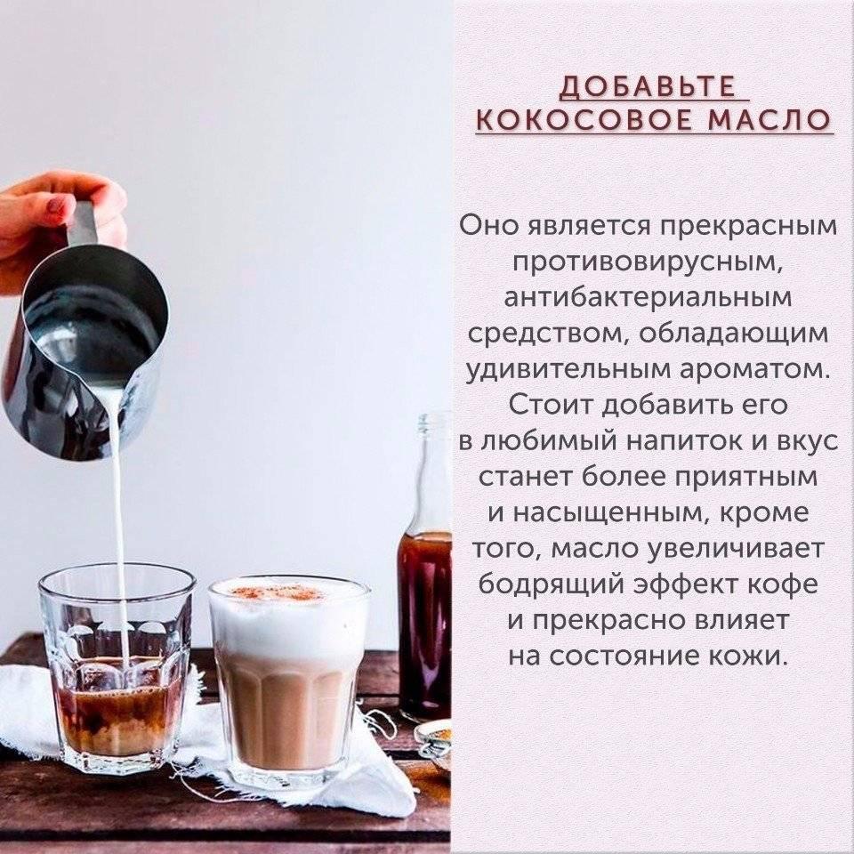 Что произойдёт с вашим организмом, если будете пить кофе натощак каждый день