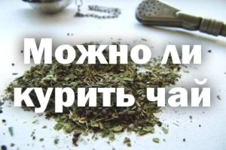 Профилактика табакокурения и лечение табачной зависимости