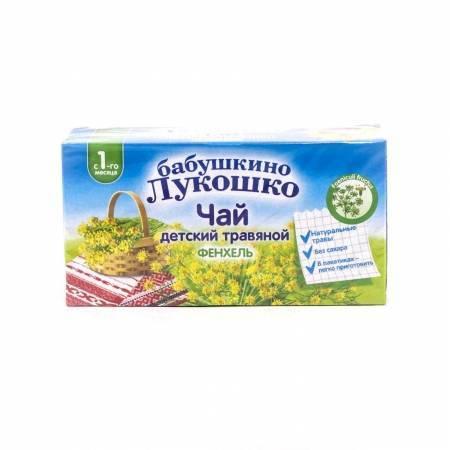Чай бабушкино лукошко для увеличения лактации