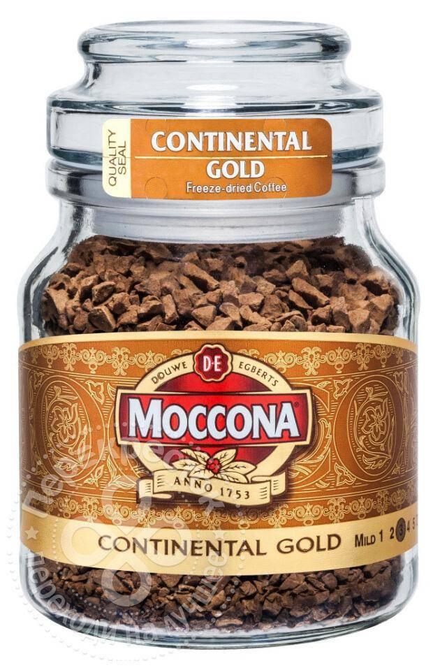 Кофе «моккона» (moccona) и отзывы о нем