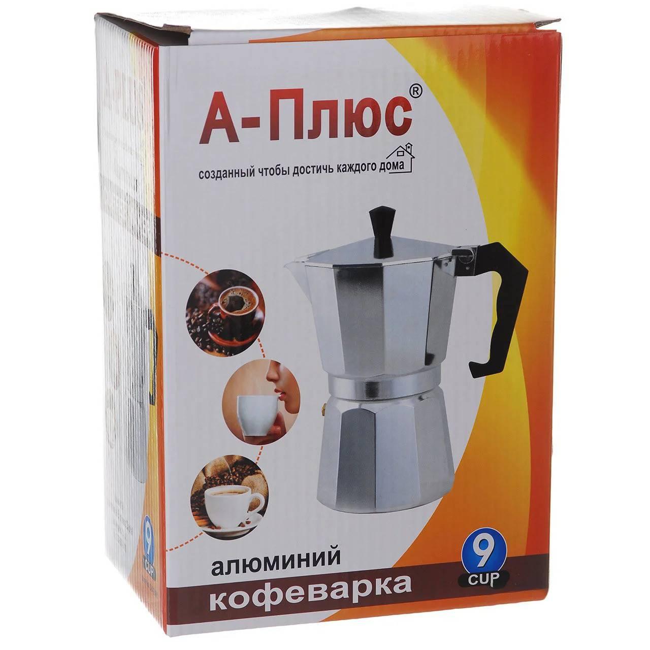 Преимущества и недостатки гейзерной электрической кофеварки (+обзор цен)