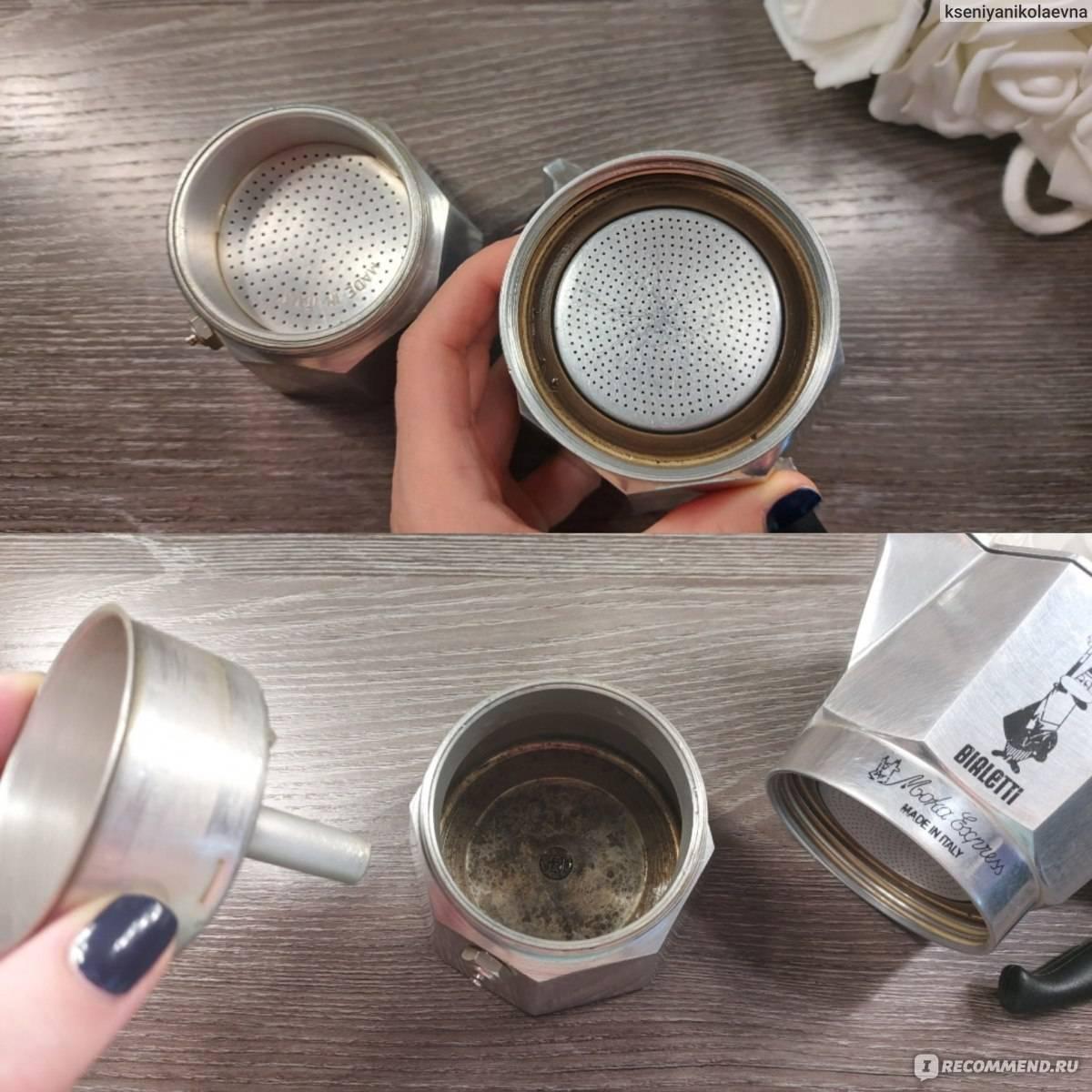 Таблетки от накипи для кофемашины | кофеварка