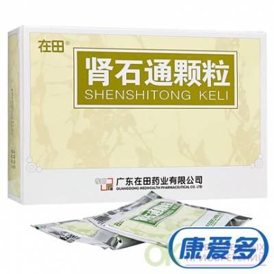 Китайский чай против камней в почках