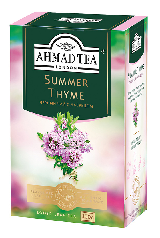 Анисовый чай полезные свойства и противопоказания