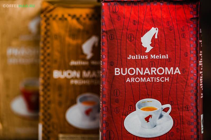 Кофе illy: отзывы, вкусовые качества, обжарка, разнообразие выбора и советы по приготовлению