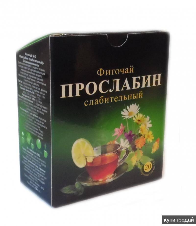 Слабительный чай от запоров: как выбрать, названия в аптеке