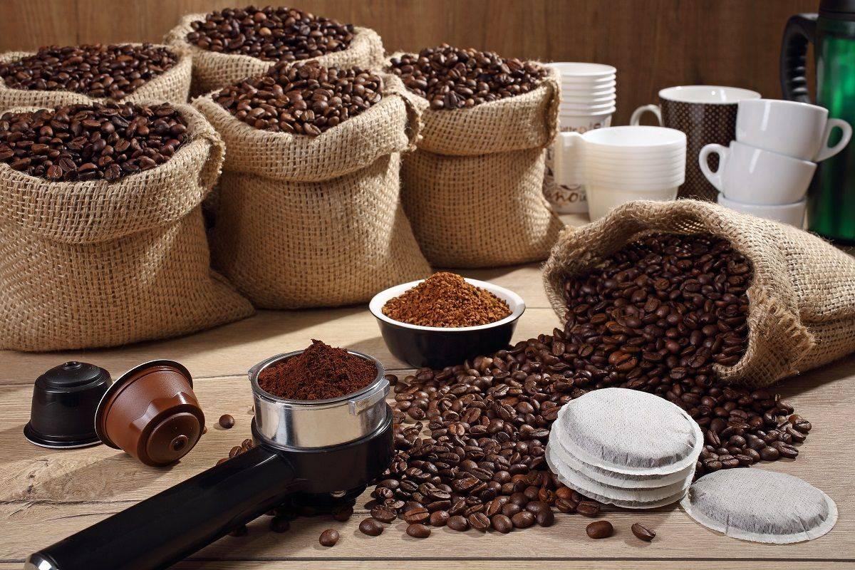 Как хранить кофе в зернах и молотый кофе