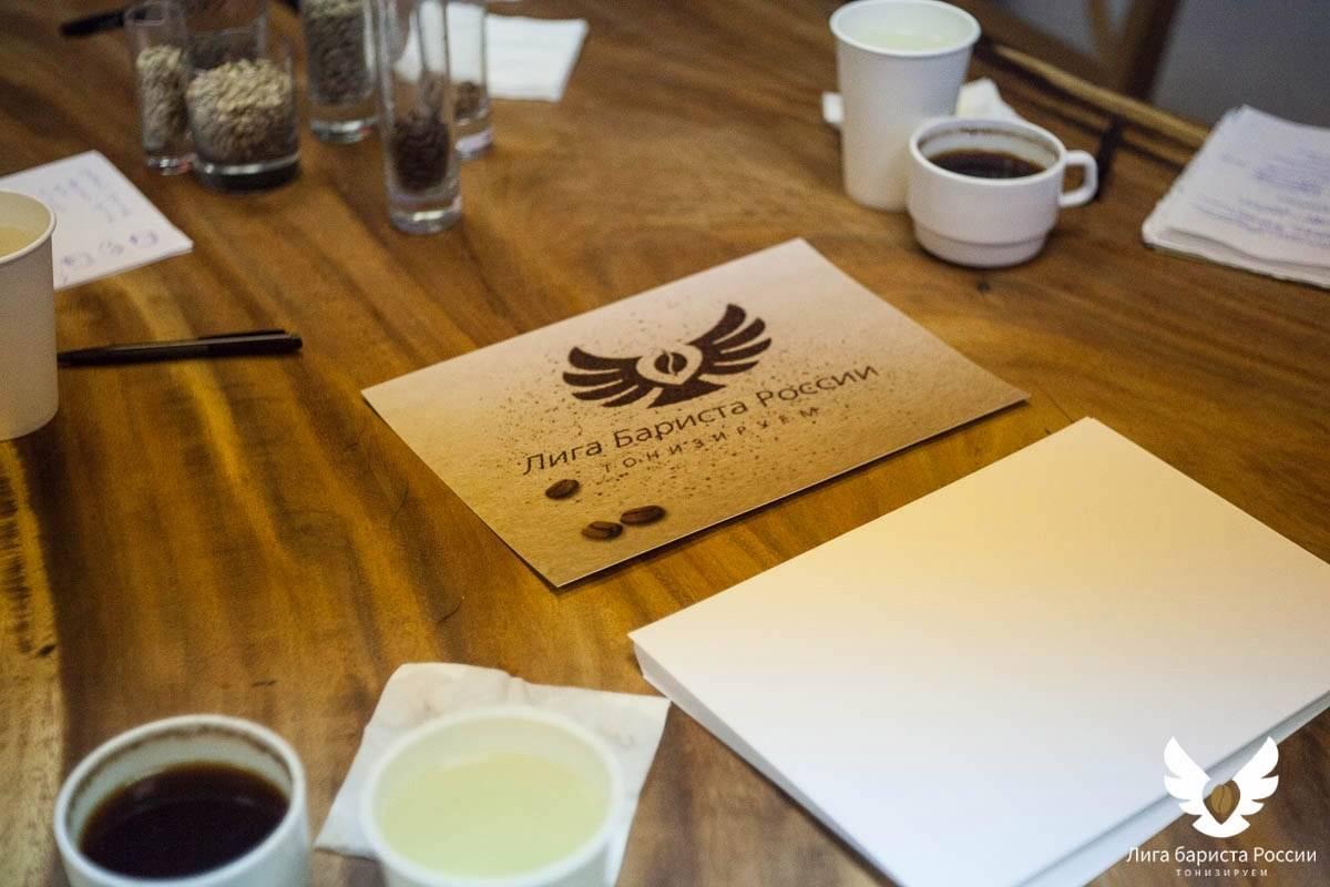 Кофейный бум: курсы бариста для новичков и профессионалов