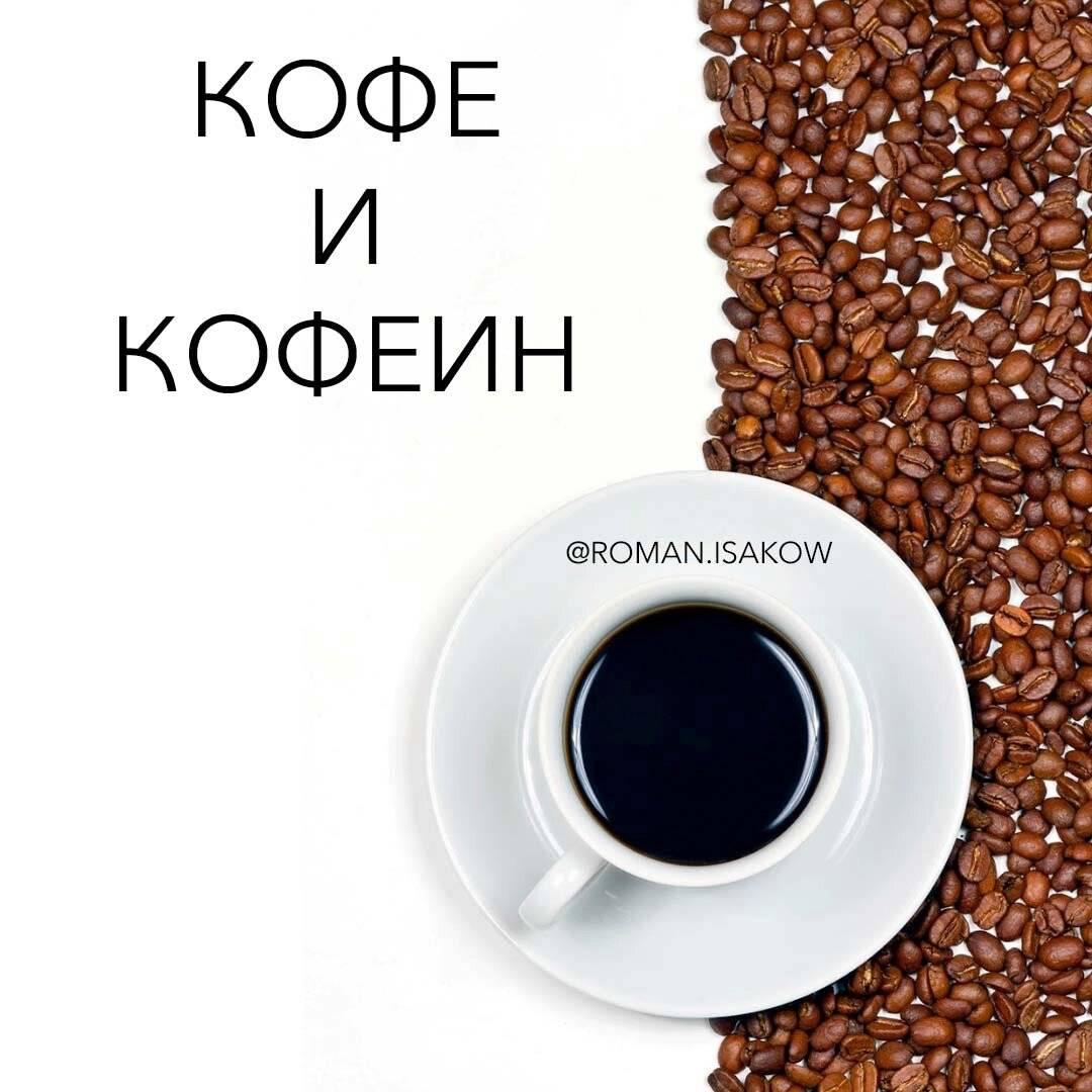 Молотый кофе без кофеина - рейтинг лучших марок